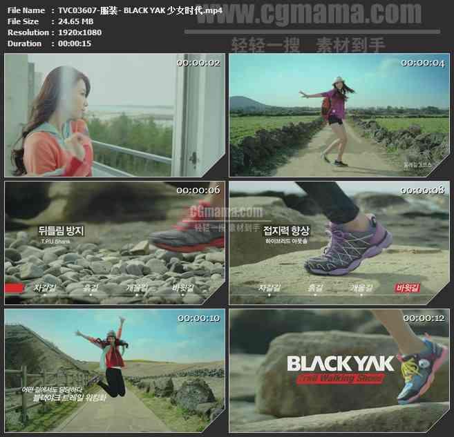 TVC03607-服装- BLACK YAK 少女时代