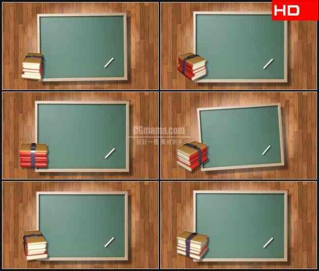 BG0067-学校黑板图书提示板高清LED视频背景素材