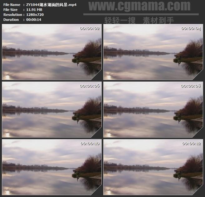 ZY1044湖水湖面的风景高清实拍视频素材