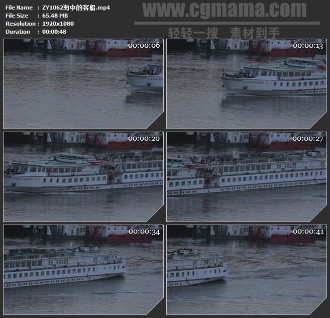 ZY1062海中的客船高清实拍视频素材
