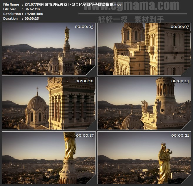 ZY1077国外城市地标教堂巨型金色圣母圣子雕塑航拍高清实拍视频素材