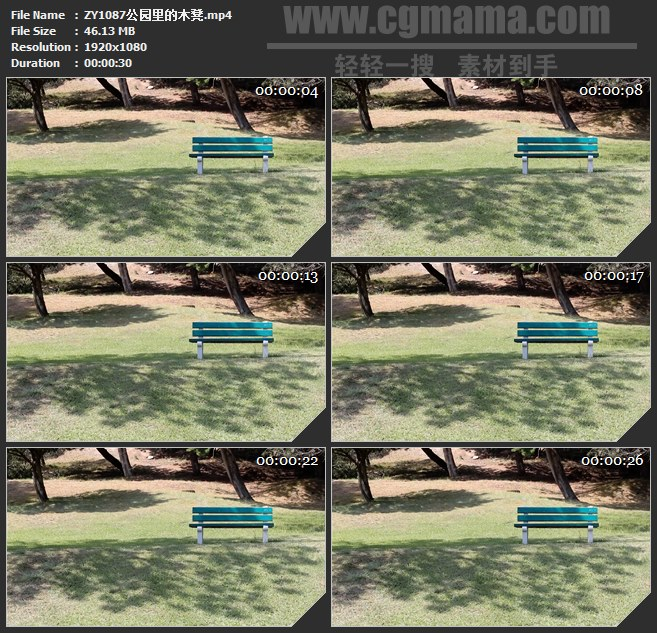 ZY1087公园里的木凳高清实拍视频素材