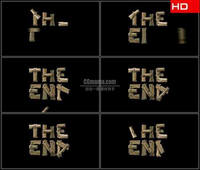 BG0206-木头拼接卡通字THE END结束文本高清LED视频背景素材
