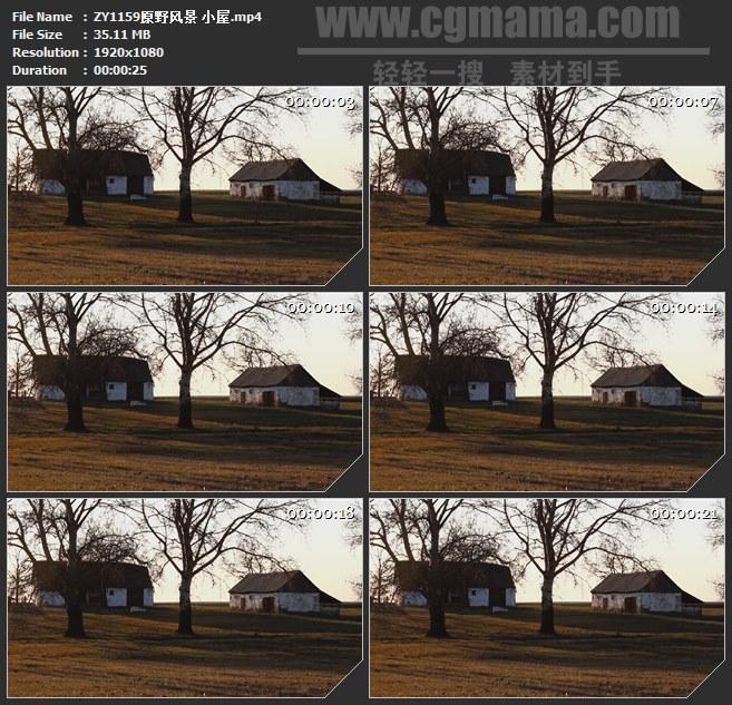 ZY1159原野风景 小屋高清实拍视频素材