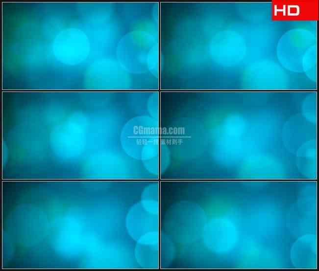 BG0253-水蓝色光斑大光晕动态背景高清LED视频背景素材
