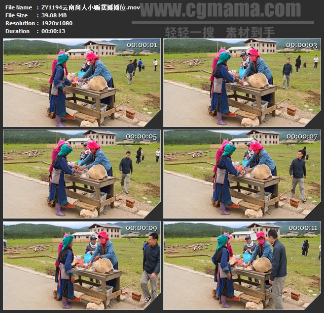 ZY1194云南商人小贩摆摊摊位高清实拍视频素材