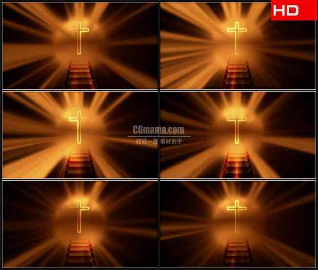 BG0441-金色光芒天堂天梯十字架高清LED视频背景素材