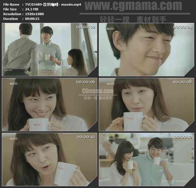 TVC03489-饮料咖啡- maxim