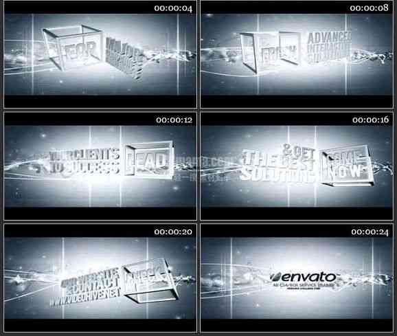 AE0966-科技空间 文本LOGO展示