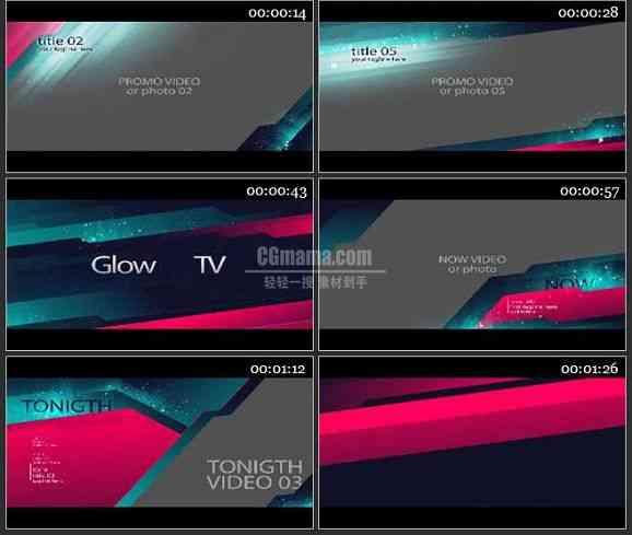AE1063-电视栏目包装广播包