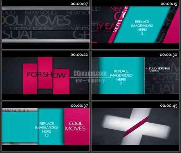 AE1084-时尚宣传片 图文展示