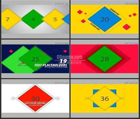 AE1093-鲜亮色块动画 文本展示 宣传片头