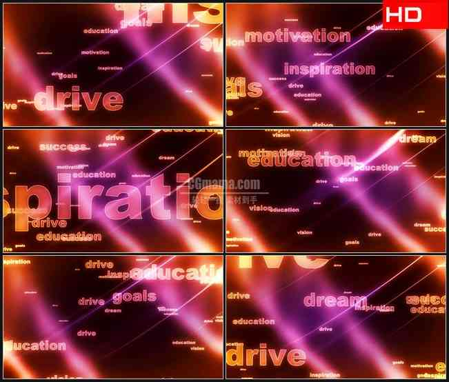 BG0598-紫色橙色鼓舞人心词汇冲出飞动高清LED视频背景素材