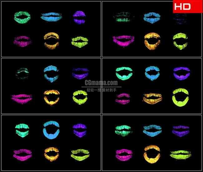 BG0627-多彩口红嘴唇变换运动高清LED视频背景素材