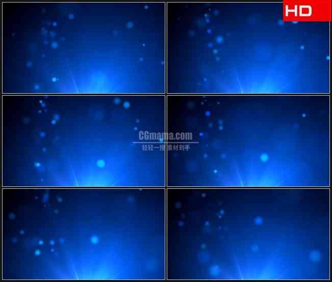 BG0641-蓝色天蓝光芒光斑动态背景高清LED视频背景素材