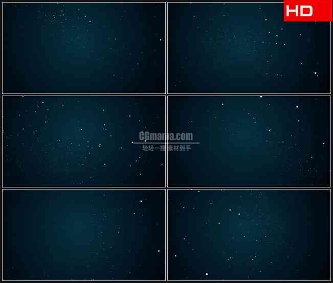 BG0659-白色粒子星空旋转蓝色动态背景高清LED视频背景素材