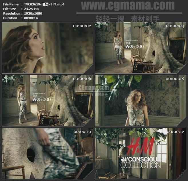 TVC03619-服装- H&M