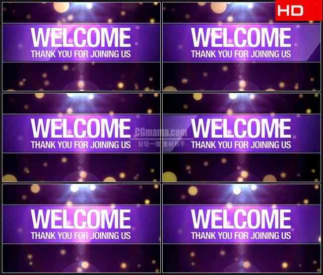 BG0778-谢谢你加入我们文本 紫色光斑背景高清LED视频背景素材