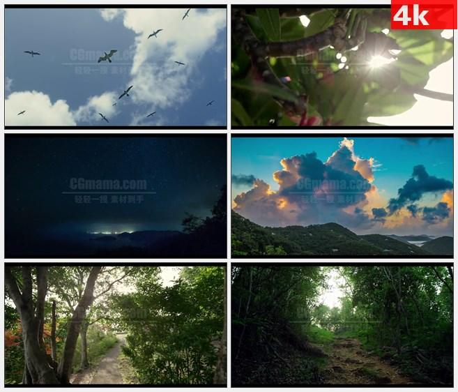 4K0713[4K高清演示片] 处女岛海岸小岛高清实拍视频素材