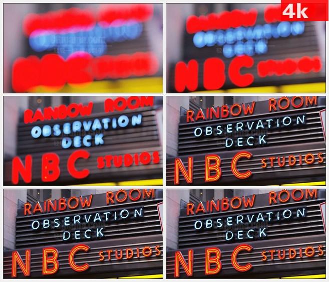 4K0752NBC工作室的招牌高清实拍视频素材