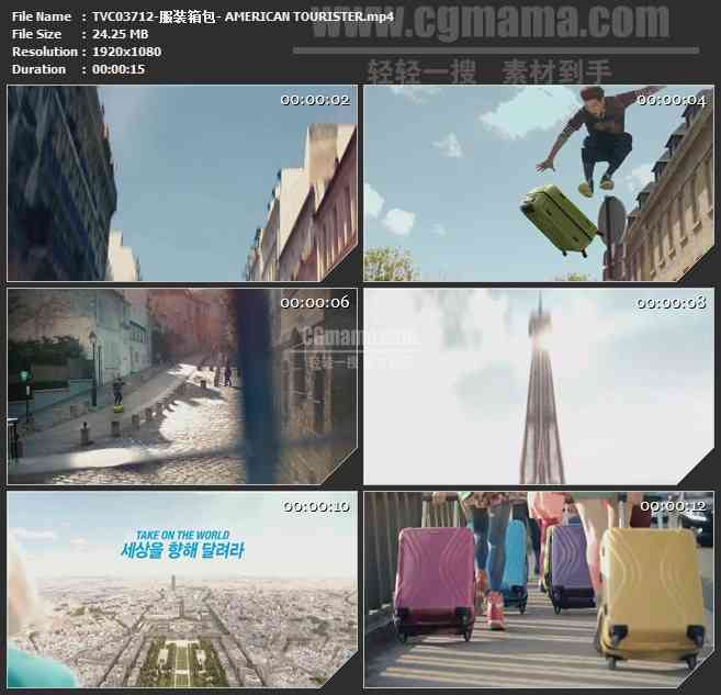 TVC03712-服装箱包- AMERICAN TOURISTER