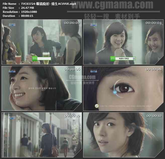 TVC03724-眼镜隐形- 强生ACUVUE