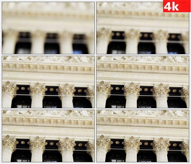 4K1162美国福克斯纽约大厦高清实拍视频素材