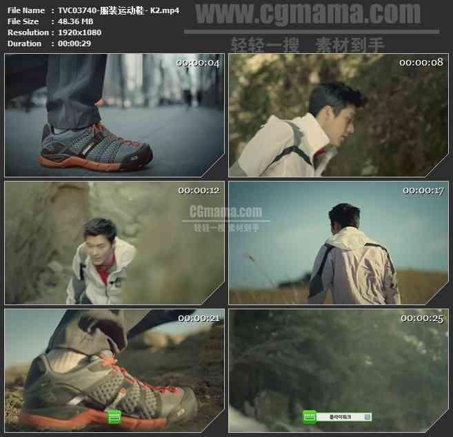 TVC03740-服装运动鞋- K2