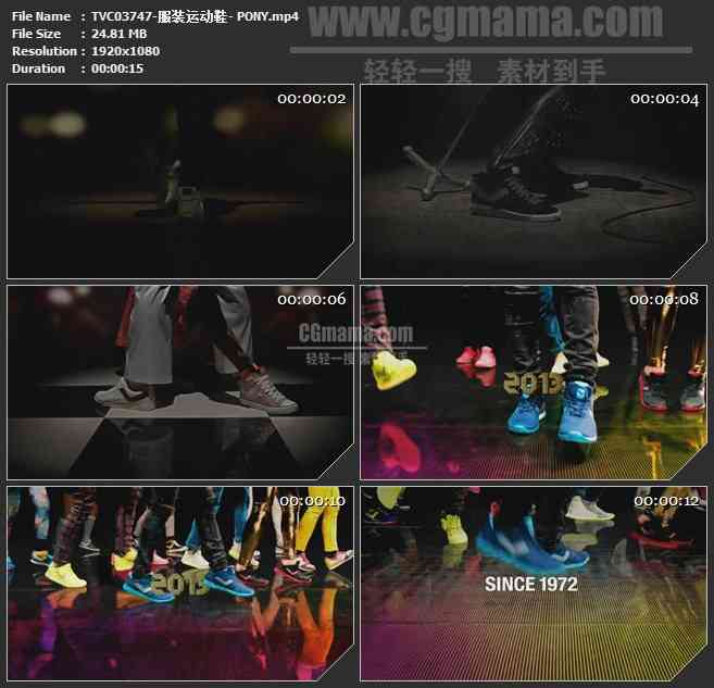 TVC03747-服装运动鞋- PONY