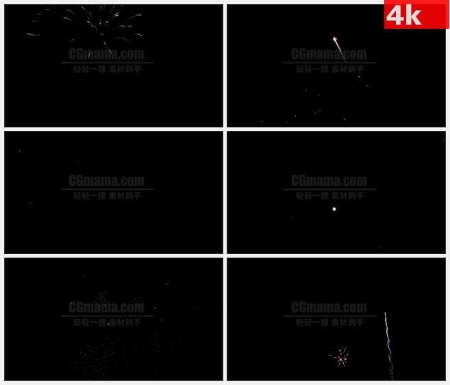 4K1481夜晚橙黄色球形烟火绽放特写高清实拍视频素材