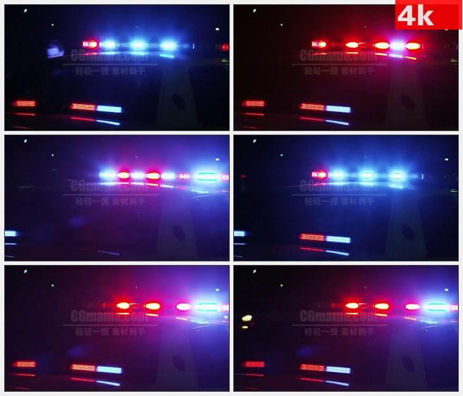 4k1491夜晚警察灯闪烁特写高清实拍视频素材