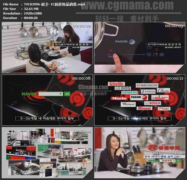 TVC03995-家电- 三星洗衣机9000