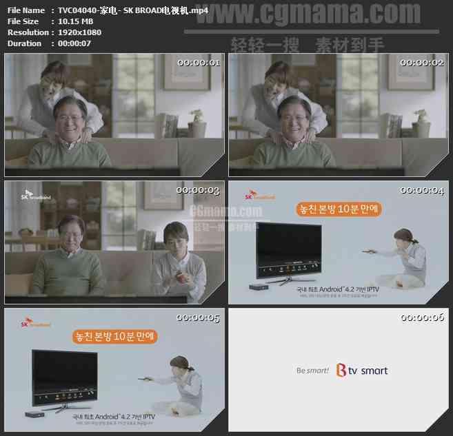 TVC04040-家电- SK BROAD电视机