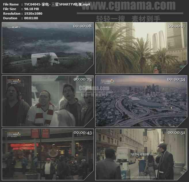 TVC04045-家电- 三星SMARTTV电视