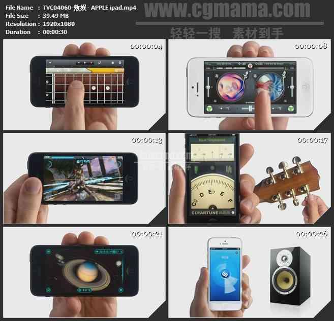 TVC04060-数娱- APPLE ipad