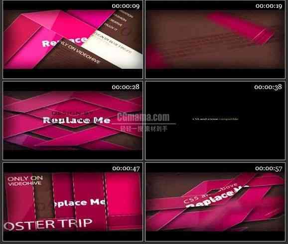 AE1234-时尚拼接色块 文本展示 LOGO宣传片