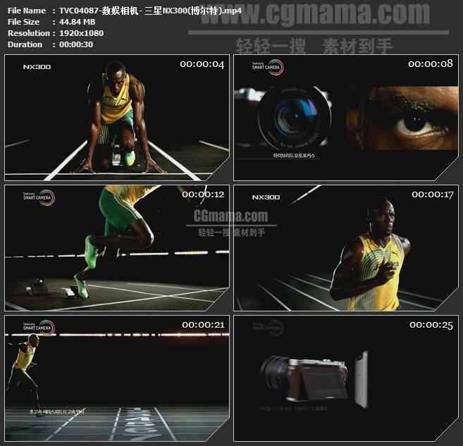 TVC04087-数娱相机- 三星NX300(博尔特)