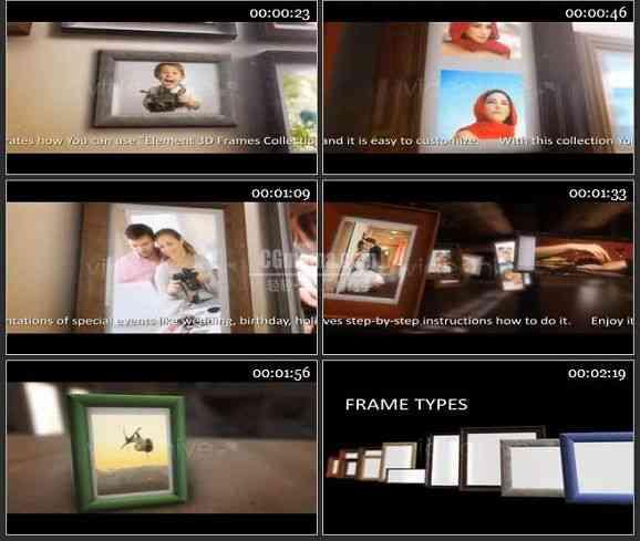 AE1297 家庭相册婚纱相片展示