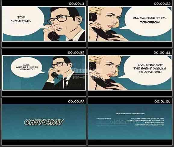 AE1323 漫画风格谈话模板