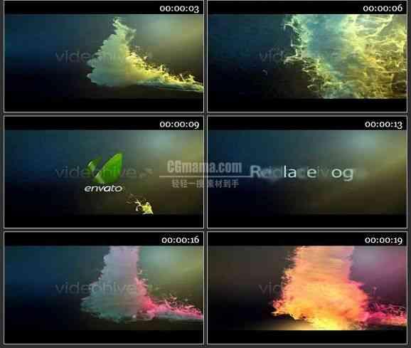 AE1334 震撼烟雾效果LOGO展示模板