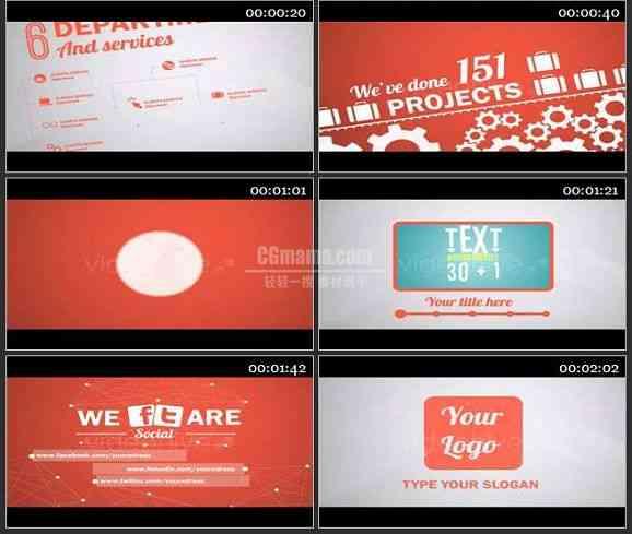 AE1346 公司促销广告模板