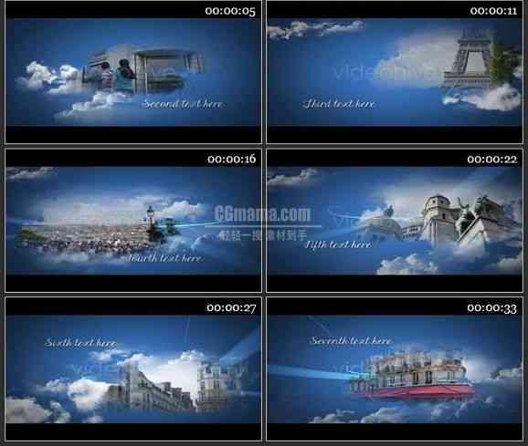 AE1367 云层上相册展示