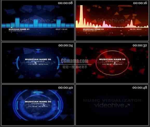 AE1454 音乐频率波形文字展示