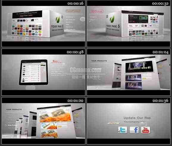 AE1480 网站宣传包装模板