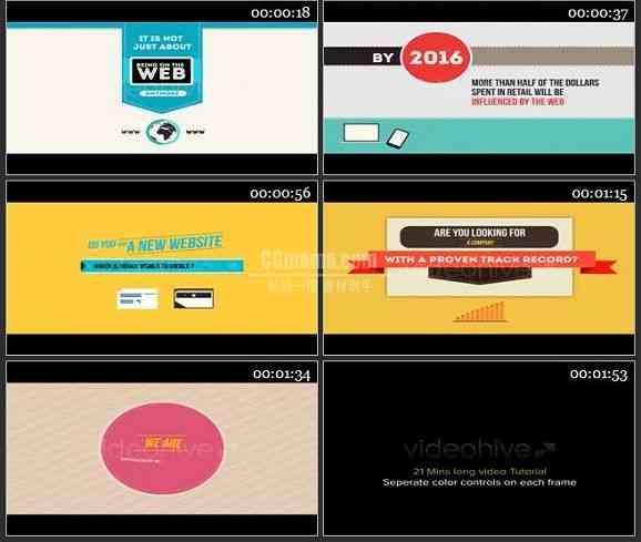 AE1485 网络营销AE模板 图表展示