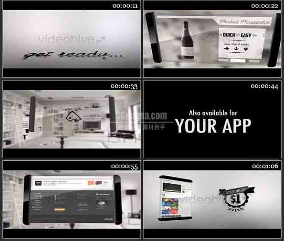 AE1509 平板玻璃商业广告 图文展示