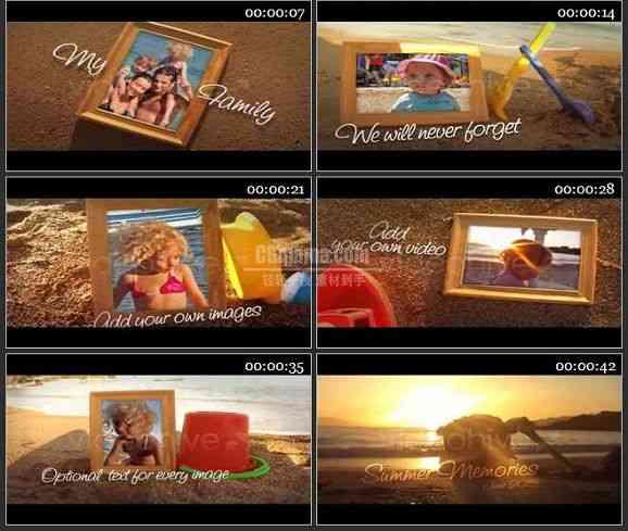 AE1512 沙滩儿童相片展示模板