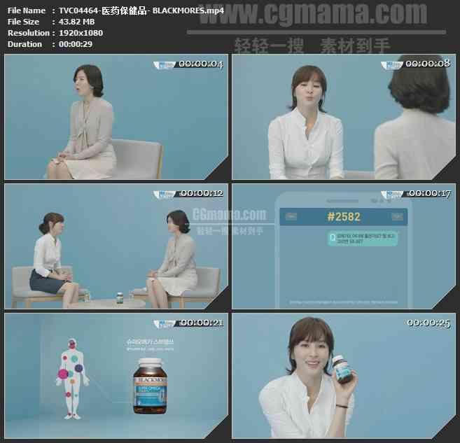TVC04464-医药保健品- BLACKMORES