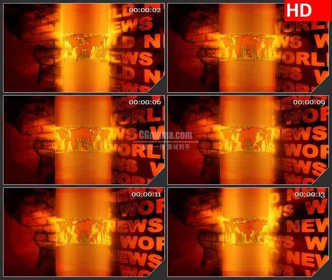 BG0820-世界新闻栏的橙色光条背景高清视频素材
