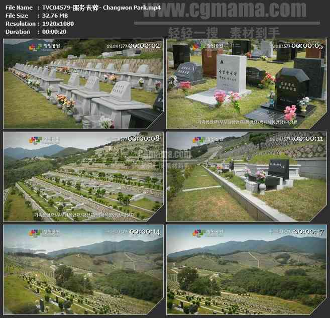 TVC04579-服务丧葬- Changwon Park